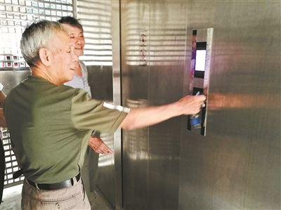老旧小区加装电梯难  积木式电梯15天搞定