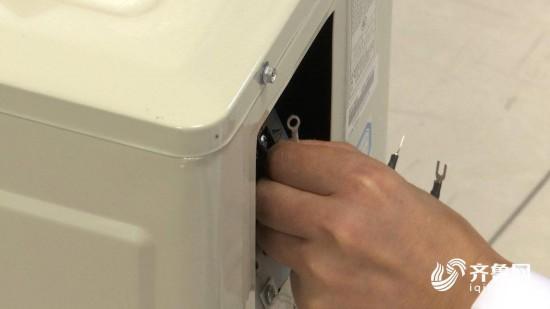 山东1批次空调6个项目不合格被查 可能导致触电