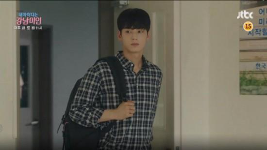 热播韩剧《我的ID是江南美人》第7集预告:车银优身世被公开 与林秀香首次约会能否成功?
