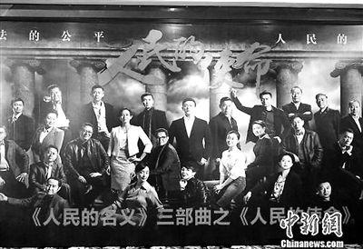 最高检终止与湖南天尚影视联合摄制《人民的使命》