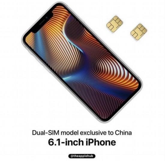 新iPhone近一步曝光 国行版新增双卡双待