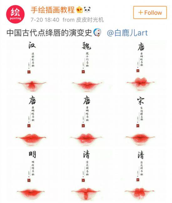 meishubao/2018080113550518691.png