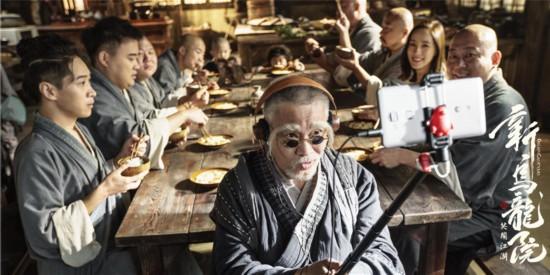 《新乌龙院》曝终极预告 将于8月17日全国公映
