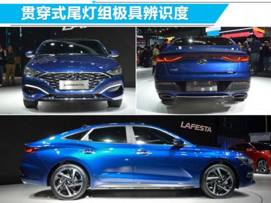 毕竟目前北京现代在售主力车型领动以及索纳塔等车,主打的都是家用性
