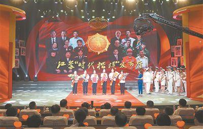 """如东、赣榆""""爱心妈妈""""团队获江苏时代楷模称号"""