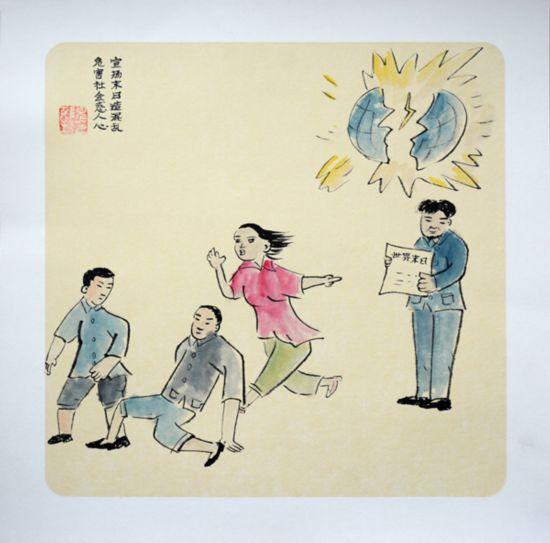 """河南舞钢市创作揭批邪教""""全能神""""九宫格漫画图片"""