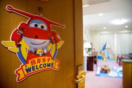 《超级飞侠》酷芽主题亲子公寓套房空降天津喜来登大酒店