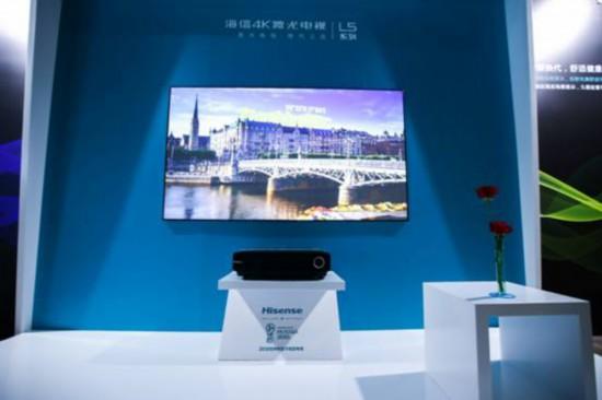 海信电视连续俩月零售额占有率突破20% 激光电视发力明显