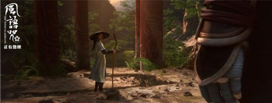 《风语画江湖》《罚他俩》《懵懂》《离兮》《风语咒》 动画电影《风语咒》这5首歌曲你听过吗?