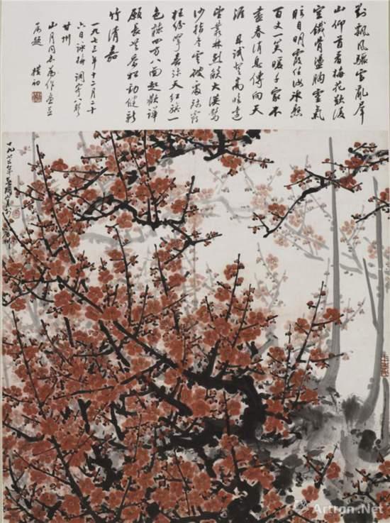报春图 1975年 83×69 cm 纸本设色 关山月艺术基金会 藏
