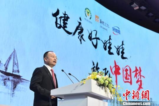 中国儿童少年基金会秘书长朱锡生致辞。主办方供图