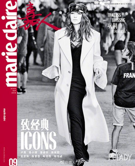 倪妮PK井宝 旅游杂志才是时尚圈的新战场?