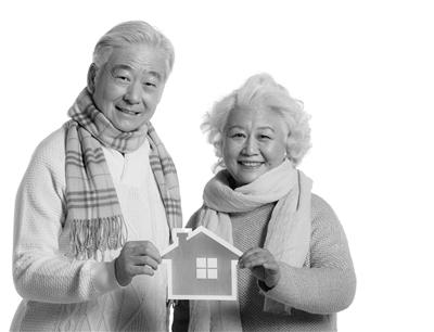 大动作,与你的养老有关!住房反向抵押或将推向全国