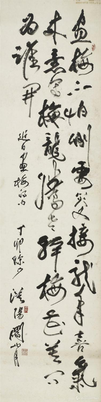 梅龙诗 189×48.2cm 纸本水墨 关山月美术馆藏
