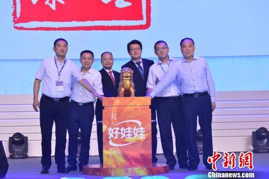 中国儿基会启动儿童武术健康公益项目