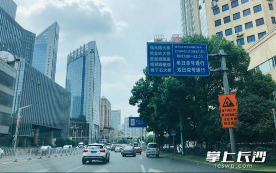 """目前,""""三桥两隧""""远端路口处均已设置单双号限行提示牌。长沙晚报记者 刘琦 摄"""