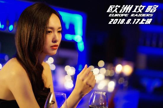 《欧洲攻略》曝七夕预告 唐嫣杜鹃超美镜头集合