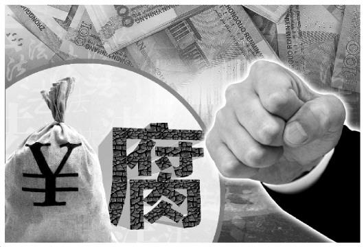 """台上畅言廉政台下狂捞百万 儋州国土局""""戏精局长""""现形记"""