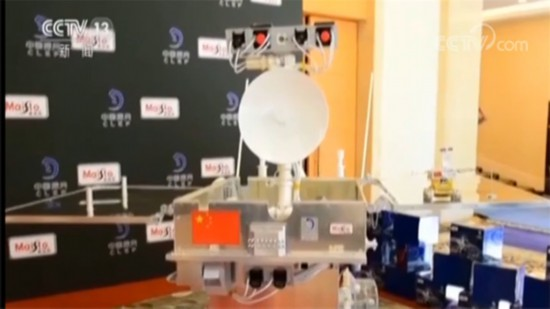 快来参与吧!嫦娥四号全球征名 首次公开月球车外形
