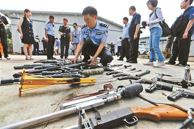 北京市公安局收缴非法枪支入库 共入库各类枪支1048支