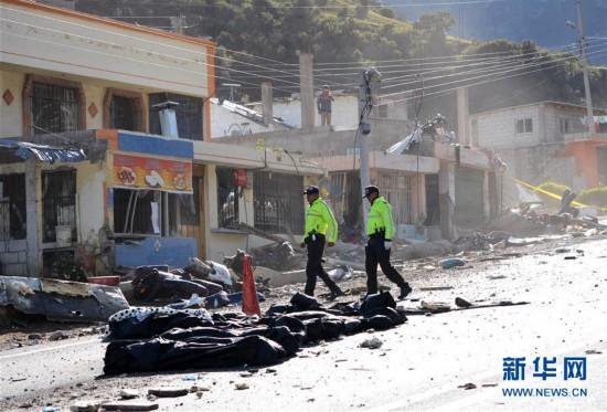 (国际)(2)哥伦比亚长途巴士在厄瓜多尔发生车祸致40余人伤亡