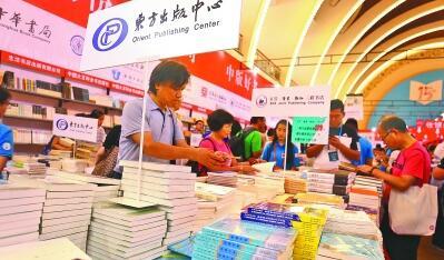 """2018上海书展暨""""书香中国""""上海周开幕  引领有态度有品质有价值的阅读"""