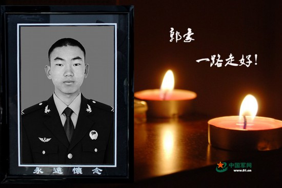 怀念烈士郭豪 19岁的他把生命定格在雪域高原