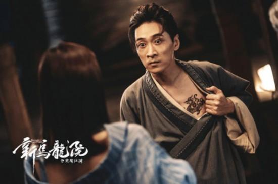 《新乌龙院》明日上映王宁陪你过七夕