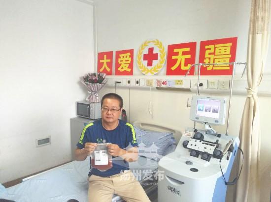 扬州高邮暖心大叔成功捐献造血干细胞