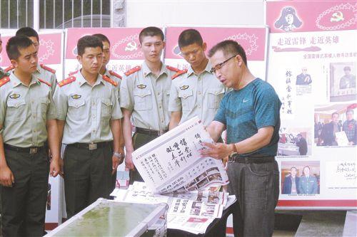 """徐州沛县社会化""""大双拥""""深化军民融合"""