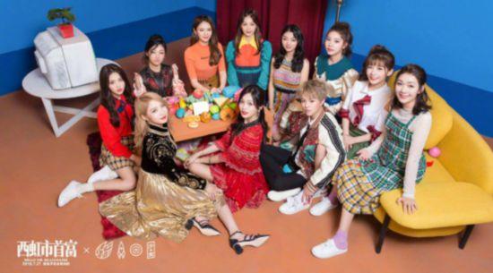 火箭少女101首张音乐专辑主打歌《撞》发布