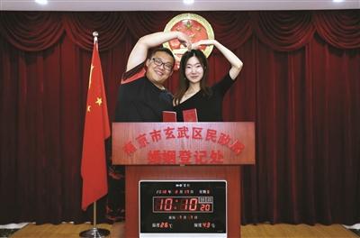 七夕节南京1194对新人登记结婚 约为平时三倍