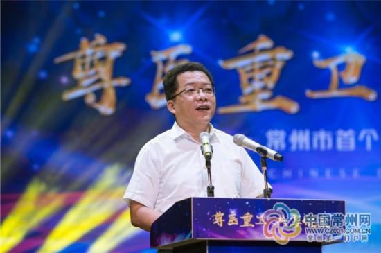 常州举行首个中国医师节大会 10名好医生揭晓