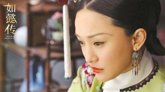 電視劇《如懿傳》將於8月20日網絡首播