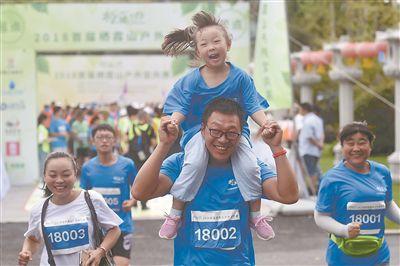 2018首届南京栖霞山户外定向赛开跑