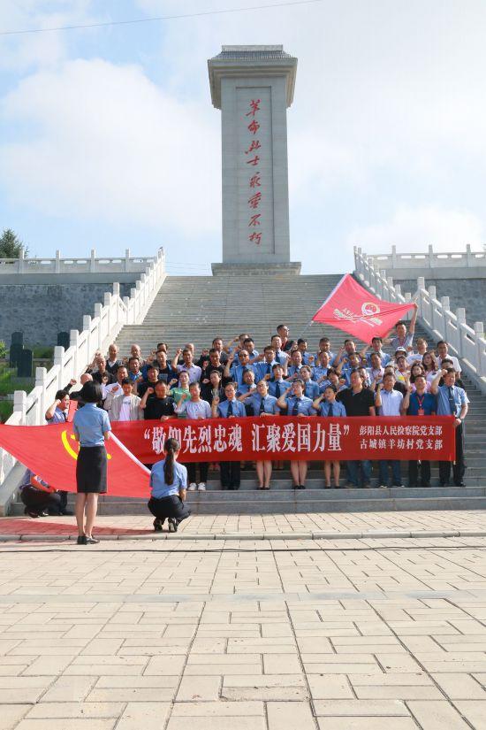 """彭阳县检察院:""""公益诉讼""""守护和美家园"""