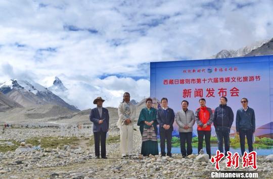 第十六届珠峰文化节将于本月26日开幕