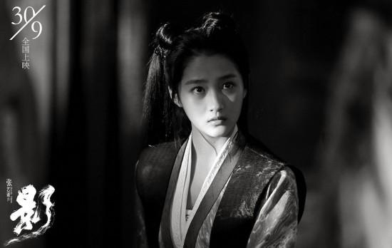 张艺谋新片《影》发布关晓彤特辑 极限诠释双面公主