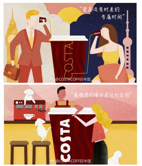 七夕借势海报盘点 良品铺子:吃零食也能这么fashion