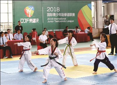 国际青少年跆拳道联赛在南通举行 选手最小4岁
