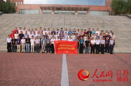 江苏省住房和城乡建设行业党委举办主题培训