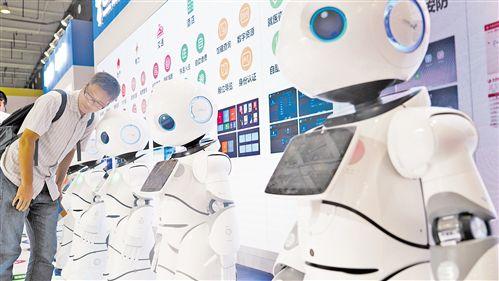 与机器人一起拥抱美好生活