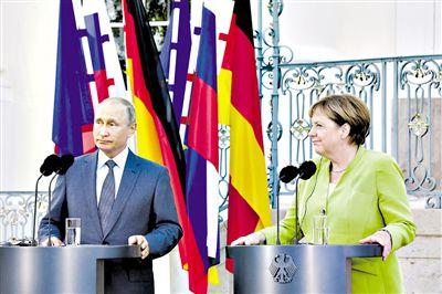 德俄称天然气管道项目是纯经济合作