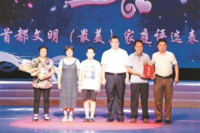 第六届北京七夕文化节在通州落幕千人大运河畔相亲