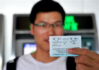 """""""海安县站""""8月20日起正式更名为""""海安站"""""""