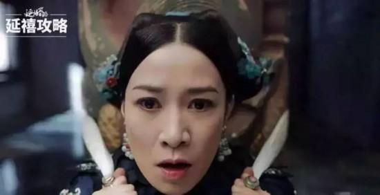 《芈月传》里的刘涛,《花千骨》里的赵丽颖     而佘诗曼饰演黑化后的