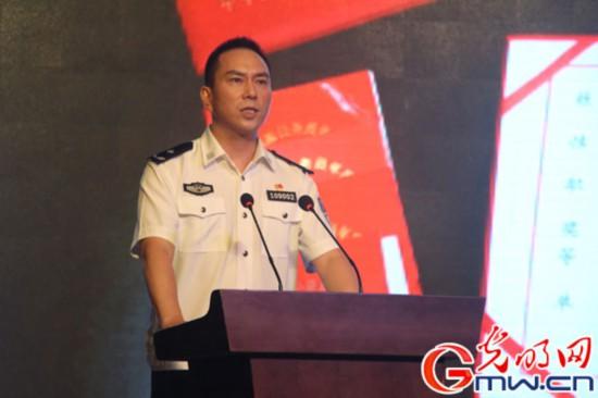 杨雪峰先进事迹报告会走进渝中公安 让民警更加坚定砥砺前行