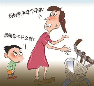 一家五口徐州游玩 带孩子边游玩边偷盗