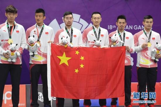 (亚运会・领奖台)(1)羽毛球――男子团体颁奖仪式举行
