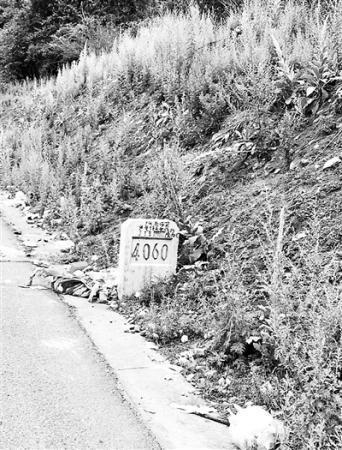 """318国道""""最美天路""""陷入垃圾困局"""